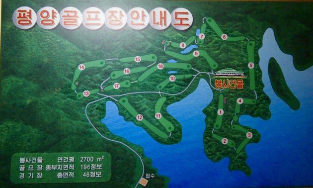 Pyongyang Golf Course on rakennettu Thaesong järven maisemiin.