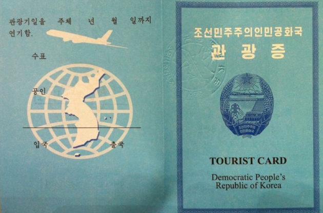 Pohjois-Koreassa käynnistä ei jää passiin merkintää, koska viisumi on erillinen asiakirja